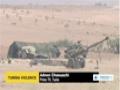 [20 Nov 2013] Tunisia security forces warn of terror threats - English