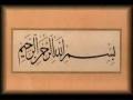 H.I. Jan Ali Shah Kazmi - Tarbiat-e-Aulad - Muharram 1427 - Majlis 3 - Urdu