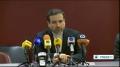 [21 Nov 2013] Iran FM Spokesman Abbas Araqchi delivers press briefing in Geneva ( P. 1 ) - English