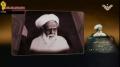 [Clip] Khaleda beacons | Majlisi first Iran - Arabic