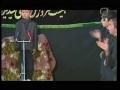 Kids Reciting Latmia - Persian - Farsi