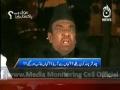 [22 Nov 2013] Aaj News - سوال پاکستان کا - Shia Sunni unity - Part1 - Urdu