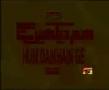 Hum Dekhain Ge - Nadeem Sarwar 2006 - Urdu