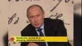 [22 Nov 2013] Russian pres. accuses EU of pressuring, blackmailing Ukraine - English