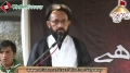 [یوم حسین ع] Speech : H.I Sadiq Taqvi - 12 November 2013 - Urdu University - Urdu