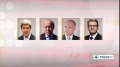 [22 Nov 2013] Kerry, Hague, Fabius, Westerwelle to join Iran nuclear talks in Geneva - English