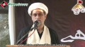 [یوم حسین ع] Speech : H.I Aqeel Mosa - 12 November 2013 - Urdu University - Urdu