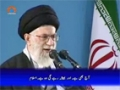 صحیفہ نور | Importance of Clean Healthy Environment | Supreme Leader Khamenei - Urdu