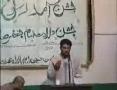 Lafz Mein App Kay - Mir Hasan Mir - Manqabat - Jashaney Muhammad Mustafa S.A.W - Urdu - 2007