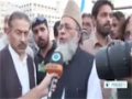 [24 Nov 2013] Karachi protest urges end to US drone attacks in Pakistan - English