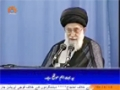 صحیفہ نور | Quran is the Book of Unity Only Allah is our saviour | Supreme Leader Khamenei - Urdu