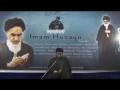 [04] Muharram 1435 - Hamasa-e-Hussaini Aur Asr-e-Hazir ke Taqazey - Moulana Taqi Agha - Urdu