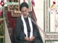 [08] 19 Muharram1435 - Karbala Baade Karbala - H.I. Hasan Zafar Naqvi - عشرہ ثانی - Urdu