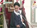 [09 Last] 20 Muharram1435 - Karbala Baade Karbala - H.I. Hasan Zafar Naqvi - عشرہ ثانی - Urdu
