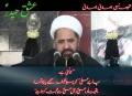 [Clip] H.I Amin Shaheedi - عشق حیدر علیہ السلام ، اہل تشیع اور اہل سنت بھائیوں