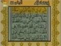[Tilawat] Surah Rehman - Shaikh Abdur Rehman - Urdu Translation