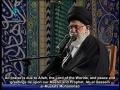 Ayatullah Khamenei Basij Full Speech 2013 - Farsi Sub English