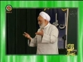 In the name of Allah part two - Ustad Mohsin Qirati - Persian