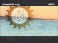 نشيد الله يا الله Nasheed - Allah Ya Allah (s.w.t) - Arabic