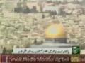 [Media Watch] Such News : د نیا بھر میں مظلوم فلسطینیو ں سے ا ظہا ر یکجتی - Urdu