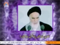کلام امام خمینی | Advice for the Diplomats | Kalam Imam Khomeini - Urdu