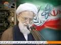 [29 Nov 2013] Tehran Friday Prayers آیت الله امامي کاشاني - Urdu