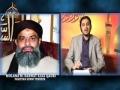 [23 Nov 2013] Muhammad Sarwat Ejaz Qadri - Pakistan Sunni Tehreek | Ahlebait Tv London - Urdu