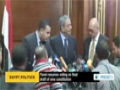 [01 Dec 2013] A panel resumes voting on the final draft of a new constitution for Egypt - English