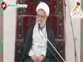 [01] Muharram 1435 - Imam Hassan AS Ki Sulah aur Imam Hussain Kay Qayam Ki Wajohat - H.I Ghulam Abbas Raisi - Urdu