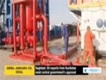 [02 Dec 2013] The Kurdistan Regional Government says it has reached an oil export deal with Turkey - English