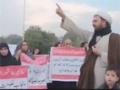 [Media Watch] Islamabad : علامہ ضیغم عباس کا اسیران کے ورثاء سے خطاب - MWM Pak - Urdu