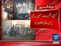 [Media Watch] Dawn News : مجلس وحدت مسلمین نے کل پر امن ہڑتال کا اعلان کر دیا -
