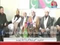 [Media Watch] Abb Tak News : کراچی پریس کانفرنس علام راجہ ناصر عباس جعفری - Urdu