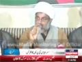 [Media Watch] Express News : کراچی پریس کانفرنس علام راجہ ناصر عباس جعفری - Urdu