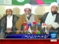 [Media Watch] Dawn News : کراچی پریس کانفرنس علام راجہ ناصر عباس جعفری - Urdu