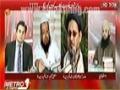 [Media Watch] Metro One News : Hukmaran Buzdil Ho Tau Shaher Main Dehshatgardo Ka Raaj Hota Hai - Urdu