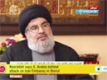 [04 Dec 2013] Nasrallah says S. Arabia behind attack on Iran Embassy in Beirut - English