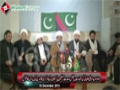 MWM Press conference on shahadat of Mulana Deedar Ali Jalbani - 03 December 2013 - Urdu