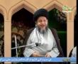 دروس خارج الفقه | مفاتيح عملية الاستنباط الفقهي - 1 - Arabic