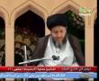 دروس خارج الفقه   مفاتيح عملية الاستنباط الفقهي - 2 - Arabic