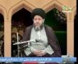 دروس خارج الفقه   مفاتيح عملية الاستنباط الفقهي - 3 - Arabic
