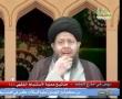 دروس خارج الفقه   مفاتيح عملية الاستنباط الفقهي - 4 - Arabic