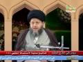 دروس خارج الفقه | مفاتيح عملية الاستنباط الفقهي - 5 - Arabic