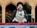 دروس خارج الفقه | مفاتيح عملية الاستنباط الفقهي - 8 - Arabic