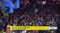 [08 Dec 2013] Pro EU protesters hold fresh demonstrations in Kiev - English
