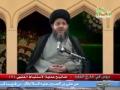 دروس خارج الفقه   مفاتيح عملية الاستنباط الفقهي - 11 - Arabic