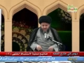 دروس خارج الفقه | مفاتيح عملية الاستنباط الفقهي - 13 - Arabic