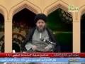 دروس خارج الفقه | مفاتيح عملية الاستنباط الفقهي - 14 - Arabic
