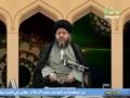 دروس خارج الفقه   مفاتيح عملية الاستنباط الفقهي - 15 - Arabic