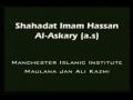 H.I. Jan Ali Shah Kazmi - Shahadat Imam Hasan Askari (a.s) - English and Persian